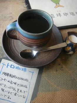 2010年10月 沖縄ステイ 044.jpg