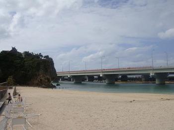 2010年10月 沖縄ステイ 056.jpg